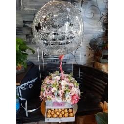 קופסת פרחים אשירה
